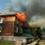 В Кирове горит жилой дом