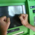 Молодой человек попытался молотком взломать банкомат: суд отправил его на принудительное лечение