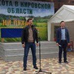 С 1 июня в Кировской области начинается сезон охоты: распределено разрешение на добычу кабана