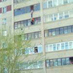 В Кирове ребенок пытался прыгнуть из окна шестого этажа