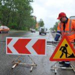 """На территории Кировской области начались ремонтные работы на федеральной трассе """"Вятка"""""""