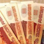 Директор детского дома-школы с. Великорецкое подозревается в хищении денежных средств и злоупотреблении должностными полномочиями