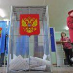«Единая Россия» и «Справедливая Россия» определились с кандидатами на довыборах в Кировской области