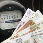 Филиал «Кировэнерго» напоминает жителям Кировской области о необходимости энергосбережения