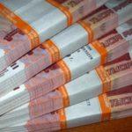 В Котельниче будут судить организатора «финансовой пирамиды», похитившего более 69 млн рублей
