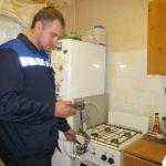 В Кирове проводят проверки по факту массовых жалоб на запах газа