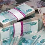 В Кировской области выявили четырех официальных миллиардеров
