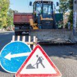 Моногорода Кировской области получат 135,5 млн рублей на ремонт центральных улиц