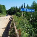 В Нагорском районе обрушился деревянный мост через реку: конструкция не выдержала проезжающего грузовика