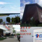 Итоги недели: самоубийство студента, погодные катаклизмы и «Русские Витязи»