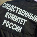 В Омутнинске возбуждено уголовное дело по факту незаконной организации и проведения азартных игр