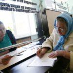 Правительство РФ определилось с повышением пенсионного возраста: 65 – мужчины и 63 – женщины