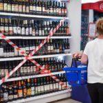 27 июня в Кировской области запрещена продажа алкоголя