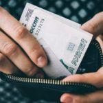 Росстат озвучил величину прожиточного минимума в Кировской области