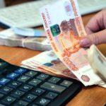 Уголовное дело по факту невыплаты заработной платы сотрудникам ООО «Рандеву» направлено в суд