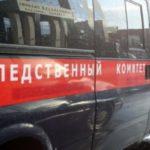 В Кирово-Чепецке обнаружено тело мужчины: молодой человек упал с 4 этажа