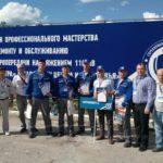 Кировские энергетики стали призерами профессиональных соревнований МРСК Центра и Приволжья