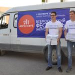«Кировэнерго» в рамках фестиваля #ВместеЯрче принял участие в акции по сбору макулатуры