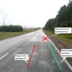 В Афанасьевском районе неизвестный водитель насмерть сбил велосипедиста и скрылся с места ДТП