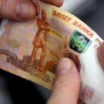 За второй квартал 2018 года в Кировской области выявлено 22 поддельные банкноты