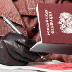В Кирово-Чепецке выявили «фирму — однодневку», зарегистрированную в целях обналичивания денежных средств
