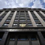 Депутаты Госдумы приняли в первом чтении закон о повышении пенсионного возраста
