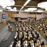 Депутаты Госдумы одобрили в первом чтении повышение ставки НДС