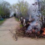 В Кирове оштрафовали организацию за сжигание отходов на кладбище