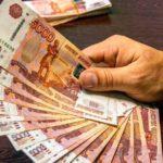 В Малмыжском районе гендиректор компании похитил 300 тысяч рублей, завысив тарифы на отопление