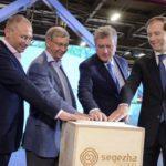 В Кировской области запустили новое производство фанеры на Вятском фанерном комбинате