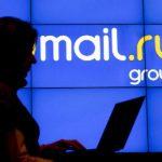 Mail.ru прекращает поддержку «Амиго»