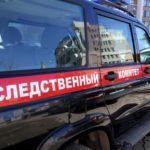 В Кировской области осужденный обматерил сотрудника колонии и не вышел на зарядку: возбуждено уголовное дело