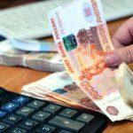 Организации-должники по налогам заплатили в бюджет Кирова 80,3 млн рублей