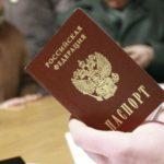 Экс-работник отделения по вопросам миграции признана виновной в незаконной выдаче паспорта