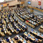 Депутаты Госдумы обнародовали размер своих пенсий
