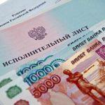 В Подосиновском районе женщине пришлось выплачивать долг по кредиту дочери-неплательщицы