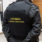 В Подосиновском районе после устного предупреждения судебным приставом осужденная погасила долг
