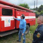 В текущем году в Белой Холунице достроят новое здание пожарного депо