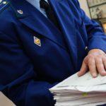 В Нолинске суд запретил эксплуатацию торгового центра «Тройка»