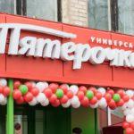 Россельхознадзор по Кировской области изъял из «Пятерочки» просроченную колбасу и мясо