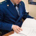 В Котельниче прокуратура защитила права ребенка — инвалида