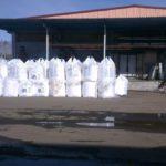 В Кировской области обнаружили склад аммиачной селитры вблизи реки Вятки