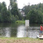 В Советском районе утонул 24-летний молодой человек