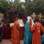В Кирове открыли памятник царской семье