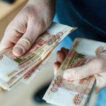 Кировская область оказалась лидером ПФО среди должников по зарплате