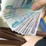 Кировстат рассказал, в каких отраслях экономики больше зарабатывают
