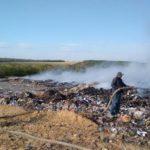В пяти районах Кировской области предотвратили возгорания на полигонах ТБО