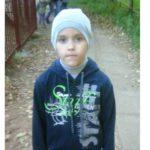 В Кирове пропал ребенок: полиция просит оказать содействие в розыске мальчика