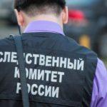 В Верхнекамском районе у одного из домов нашли череп женщины: позже было найдено и тело