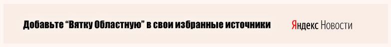 dobav-te-v-yandeks-novosti.jpg